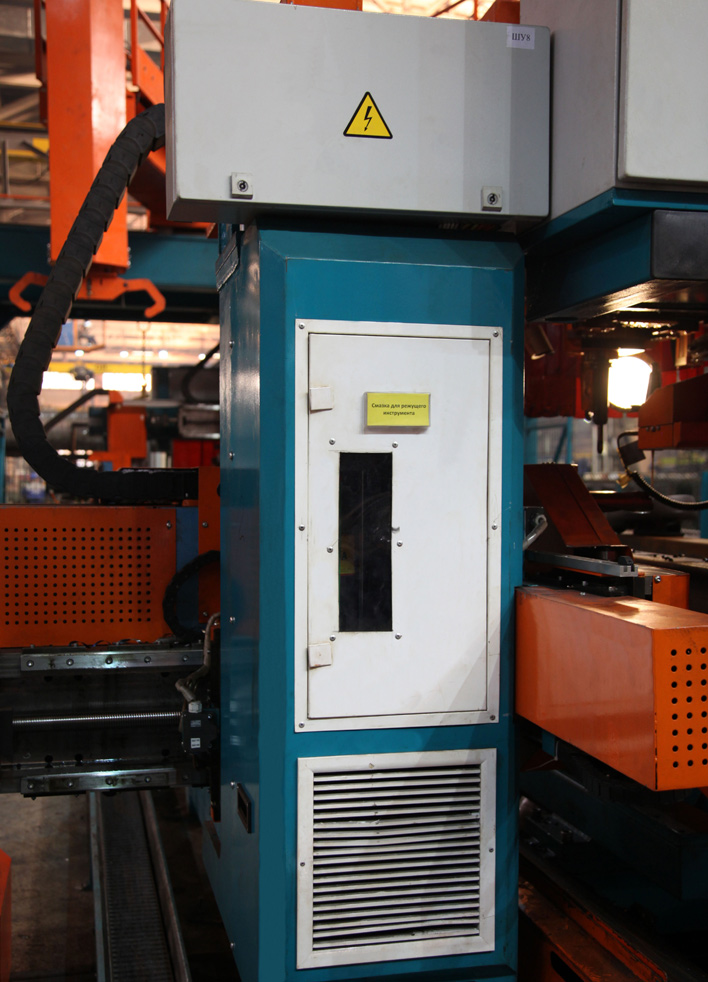 Cabinet for the cutting tool lubrication (elimination of hard-to-reach areas for the inspection and their visualization)
